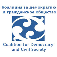 COALITION FOR DEMOCRACY AND CIVIL SOCIETY | IdWeb Portfolio for CATI, CAWI, CAPI Software